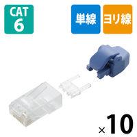 エレコム プロテクタ付きツメの折れないLANコネクタ(Cat6) LD-6RJ45T10/TP (直送品)