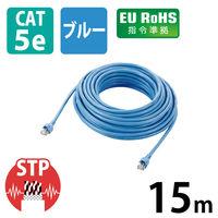 エレコム EU RoHS指令準拠 簡易包装STPケーブル LD-CTS15/RS (直送品)