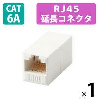 エレコム CAT6ALANエケーブル中継コネクタ LD-RJ45JJ6AY2 (直送品)