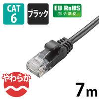 エレコム やわらかLANケーブル CAT6 7m ブラック LD-GPY/BK7 (直送品)