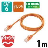 エレコム やわらかLANケーブル CAT6 1m オレンジ LD-GPY/DR1 (直送品)