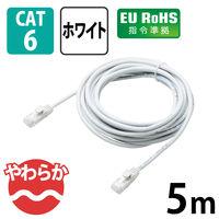 エレコム やわらかLANケーブル CAT6 5m ホワイト LD-GPY/WH5 (直送品)