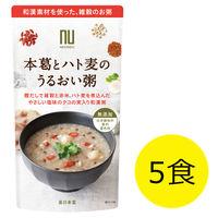 薬日本堂(ニホンドウ) 本葛とハト麦のうるおい粥 1セット(5食)