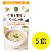 薬日本堂(ニホンドウ) 本葛と生姜のあったか粥  1セット(5食)