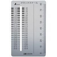クラックスケール カードタイプ 58699 1セット(10個) シンワ測定 (直送品)