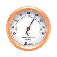 温度計 S-3 丸型 6.5cm 72667 1セット(10個) シンワ測定 (直送品)