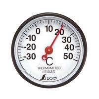 温度計 S-5 丸型 3.5cm 72675 1セット(20個) シンワ測定 (直送品)
