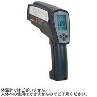 放射温度計 H 高温測定用 デュアルレーザーポイント機能付 73100 シンワ測定 (直送品)