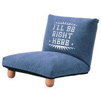 東谷 座椅子 フロアソファ RKC-935BL ブルー 1台 (直送品)