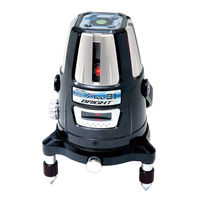 レーザーロボ Neo 31 BRIGHT 縦・横・大矩・地墨 77360 シンワ測定 (直送品)