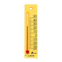 温度計 プチサーモ スクエア たて 12cm イエロー 48706 1セット(20個) シンワ測定 (直送品)