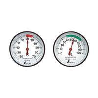 温度計・湿度計セット ST-4 丸型 4.5cm 72674 1セット(10個) シンワ測定 (直送品)