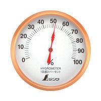温度計 T-1 丸型 10cm 72690 1セット(10個) シンワ測定 (直送品)