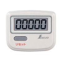 歩数計 ジョイウォーク Q ホワイト 74133 1セット(10個) シンワ測定 (直送品)