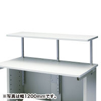 サンワサプライ eデスク用オプション サブテーブル EST-165N 幅1650×奥行420×高さ175~525mm 1台 (直送品)