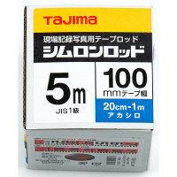 シムロンロッドー100 5m SYR-05EK TJMデザイン (直送品)