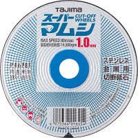 切断砥石 スーパーマムシ105 1.0mm 10枚入 SPM-105-10 1セット(5個) TJMデザイン (直送品)