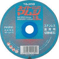 切断砥石 スーパーマムシ105 1.6mm 10枚入 SPM-105 1セット(2個) TJMデザイン (直送品)