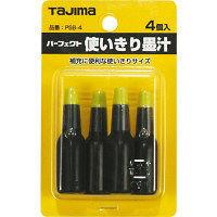 パーフェクト使いきり墨汁(4個入) PSB-4 1セット(20パック) TJMデザイン (直送品)