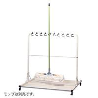 ミヅシマ工業 掃除用品 ブラシ モップ掛台 本体 070-0100 1台(直送品)