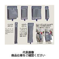 テラモト(TERAMOTO) 清掃カート BMオーダーポケット ホルダーP DS-232-680-3 1セット(3枚) (直送品)