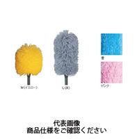 テラモト(TERAMOTO) 掃除用品 ハンドブラシ ハウスポール アフロクリーン イエロー L HP-516-230-5 1セット(2個) (直送品)