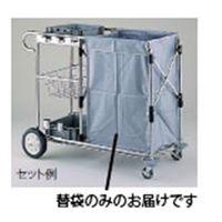 テラモト(TERAMOTO) 清掃カート ビルメンカートP 替袋E 灰 DS-571-509-5 1枚 (直送品)