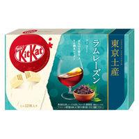 ネスレ日本 キットカット ミニ ラムレーズン 12枚 1箱