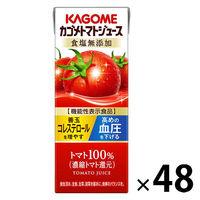 食塩無添加 200ml [4041]