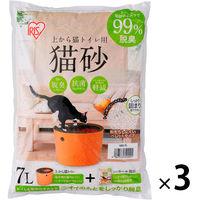 猫砂 上から猫トイレ用砂 7L 3袋アイリスオーヤマ