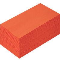 溝端紙工印刷 カラーナプキン 8つ折り 2PLY マンダリン 50枚入り ×4個