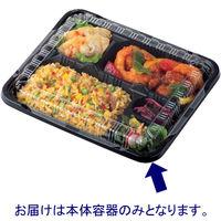 福助 憩いシリーズ弁当容器 RP4本体 1袋(50枚)