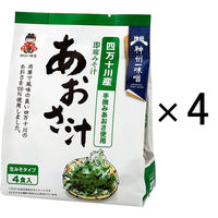 神州一味噌 神州一味噌 四万十川産あおさ汁 4食 4袋