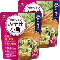 神州一味噌 毎日すこやか みそ汁小町 5食 4袋