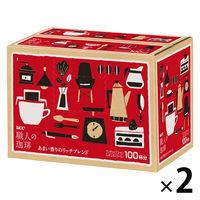 【ドリップコーヒー】UCC上島珈琲 職人の珈琲ドリップコーヒー あまい香りのモカブレンド 1セット(200袋:100袋入×2箱)