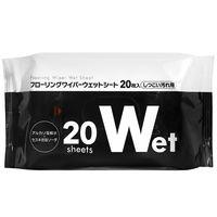 ストリックスデザイン フローリングワイパーシート ウェットしつこい汚れ 1パック(20枚入)【レギュラーサイズ用】【ウェット】
