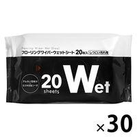 ストリックスデザイン フローリングワイパーシート ウェットしつこい汚れ 1箱(600枚:20枚入×30パック)【レギュラーサイズ用】【ウェット】