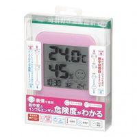 熱中症・インフルエンザ警報付きデジタタル温湿度計 ピンク DO02PK ヤザワコーポレーション (直送品)