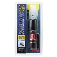 LED防水ズームライト 450lm L7GAZ4507BK ヤザワコーポレーション (直送品)