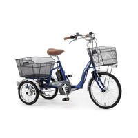 フランスベッド 電動アシスト三輪自転車 ASU-3WT3 035497000(直送品)