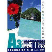 オーム電機 ラミネートフィルム100ミクロン A3 100枚 LAM-FA31003(直送品)