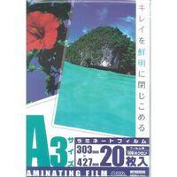 オーム電機 ラミネートフィルム100ミクロン A3 20枚 LAM-FA3203(直送品)
