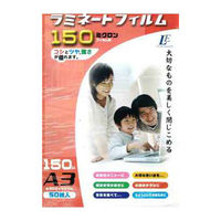 オーム電機 ラミネートフィルム150ミクロン A3 50枚 LAM-FA350T(直送品)