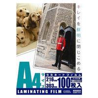 オーム電機 ラミネートフィルム100ミクロン A4 100枚 LAM-FA41003(直送品)