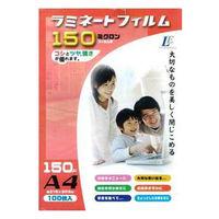 オーム電機 ラミネートフィルム150ミクロン A4 100枚 LAM-FA4100T(直送品)