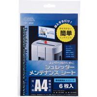 オーム電機 シュレッダー メンテナンスシート 6枚入 OHM SC-MS6 (直送品)