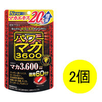 井藤漢方製薬 パワーマカ3600 1セット(60日分×2個) 240粒 サプリメント