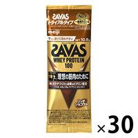 ザバス(SAVAS) ホエイプロテイン100 リッチショコラ トライアルタイプ 1セット(30袋) 明治 プロテイン
