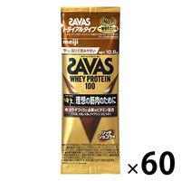 ザバス(SAVAS) ホエイプロテイン100 リッチショコラ トライアルタイプ 1セット(60袋) 明治 プロテイン