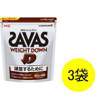 ザバス(SAVAS) ウェイトダウン チョコレート 50食分 1050g 1セット(3袋) 明治 プロテイン
